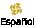 EESA - Internacional (Español)