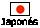 EESA - Japón (Japonés)